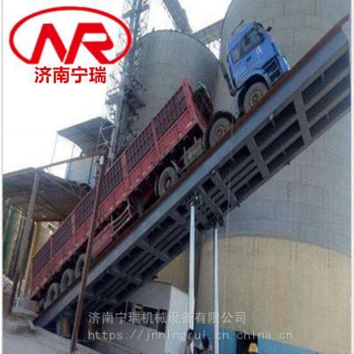 后翻侧翻大型物料卸车机 100吨固定液压卸车机 大型汽车卸货升降平台