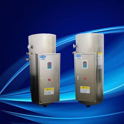 NP420-15电热水炉加热功率15kw容积420L大加热功率热水器