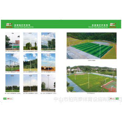 足球场高杆灯海口厂家 12米爬梯式灯杆价格 400米跑道球场照明设计方案柏克出品