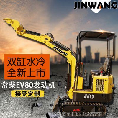 金旺10挖掘机 小型挖掘机现货