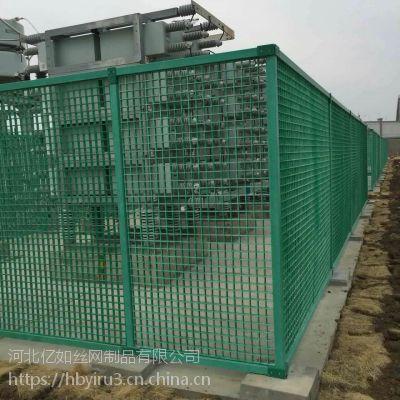可定制变电站厂玻璃钢绝缘护栏厂家
