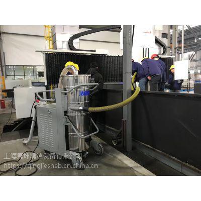 洁能瑞大功率工业吸尘器7500W 机械加工配套用工业吸尘器