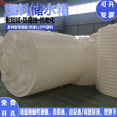 嵊州蓄水桶|塑料水桶报价|蓄水桶批发