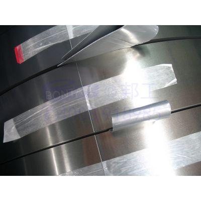 纤维玻纤网格钢卷捆扎封口麦拉不残胶强力胶带