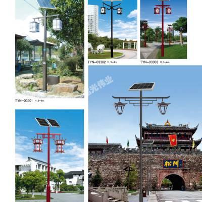 供应北京乡村道路太阳能LED路灯建设