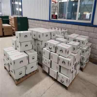 大量现货矿井用火药箱 手提24公斤火药箱 低价直销 发货快 坚固耐用