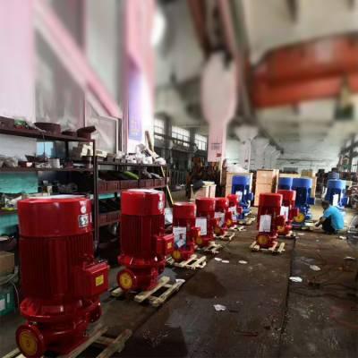 电动机消防泵 上海北洋厂家直销 消防泵XBD8.0/60G-L75KW消防增压稳压设备