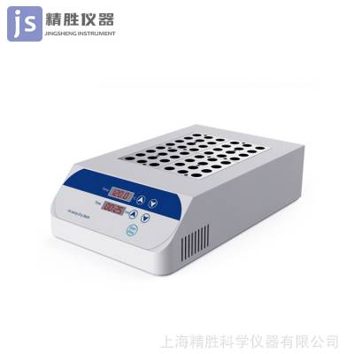 GA150-4高温型恒温金属浴 四模块干浴器 干式恒温器实验室 室温+5℃~120℃