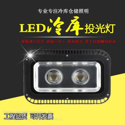 大功率冷库灯100W大型冷库冷藏库物流中转库专用灯高亮冷库灯
