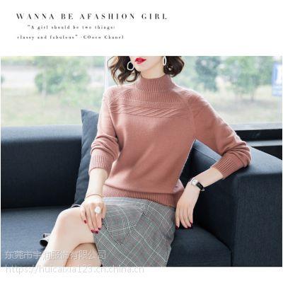 吉林通化服装批发市场韩版女装库存杂款尾货毛衣超低价清仓处理