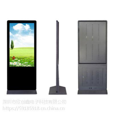 厂家供应43寸立式广告机数字标牌网络广告机XC430FA