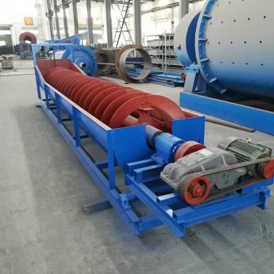 水力分级机 螺旋洗砂机分级机设备 螺旋输送机