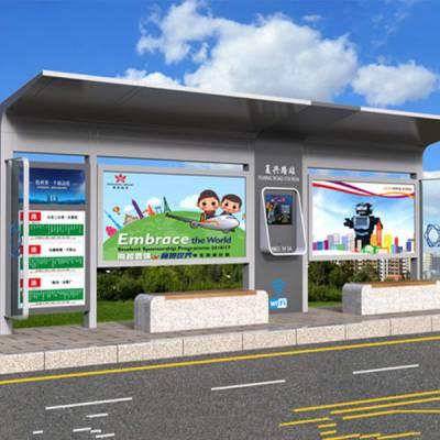 铝型材候车亭价格-买城市公共设施当选汉唐
