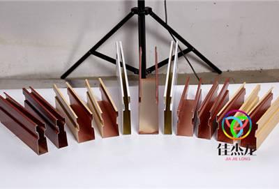 湛江室内铝方通厂家 铝方通吊顶 厂家直销 值得信赖