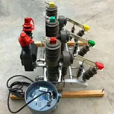 厂家直销ZW32高压真空断路器、户外高压真空断路器、高压负荷开关、高压智能型断路器10KV语恒电气