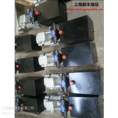 小型1.5KW电机液压动力单元_小型液压站_小型液压油缸双作用