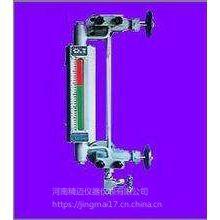 国产 双色水位计/石英管水位计SF304-600 精迈仪器 现货