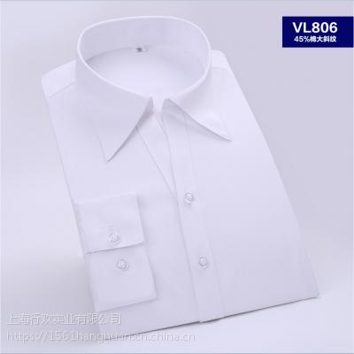 衬衫 女式高档免烫衬衫 定制可以绣印公司标志LOGO