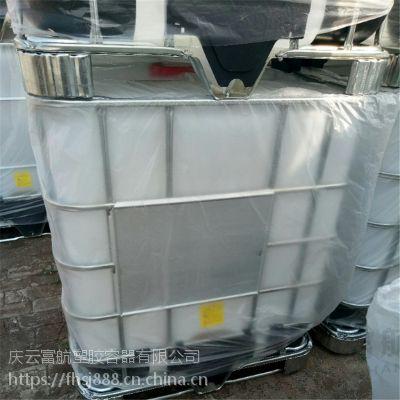 富航IBC集装塑料桶 酱油通用包装桶