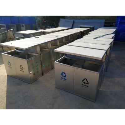 市政街道公共垃圾桶 户外不锈钢垃圾桶 室外环卫大号分类垃圾桶