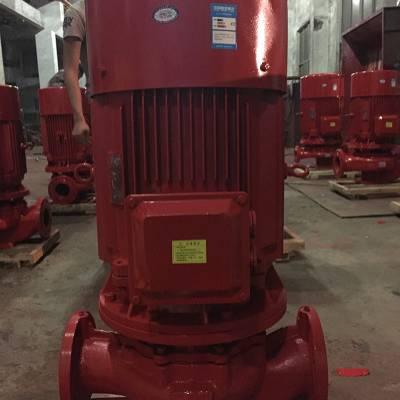 消防泵价格多少钱 XBD7.5/5G-L 11KW 不锈钢叶轮轴 江西樟树市众度泵业