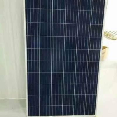50-330W太阳能板组件 单晶多晶光伏太阳能板 电池板 价格优惠 规格齐全 随订随发