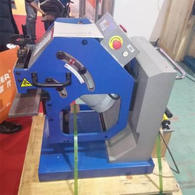 鼎东厂家电动钢管坡口机 外卡式坡口机 角度可调节钢管坡口机