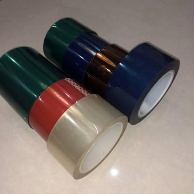 防静电PET高温胶带 厂家直销 电池专用高温硅胶带-富汇立