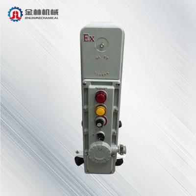 厂家直销 防爆电加热器 防爆加热器材 防爆电阻油汀 防爆电热棒