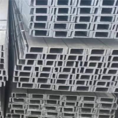 厂家供应 10热镀锌槽钢 10号镀锌槽钢规格