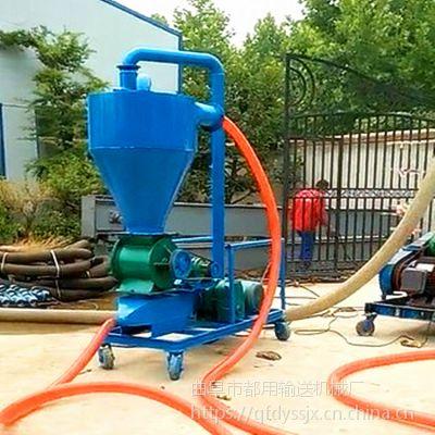 散粮码垛气力吸粮机 40吨大型气力吸粮机 小麦稻谷气力输送机