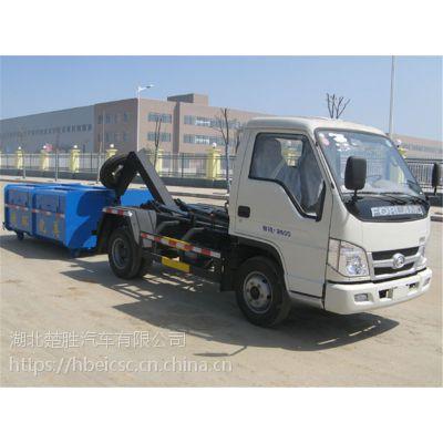 蓝牌3-4方勾臂垃圾车哪有卖,福田车厢可卸式垃圾车多少钱