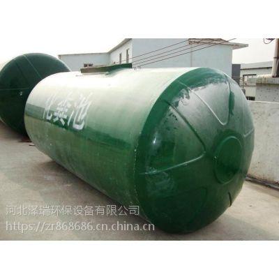 河北泽瑞厂家直销玻璃钢化粪池污水处理设备