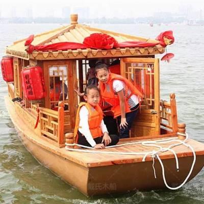 广东揭阳木船厂家定制6座景区旅游船