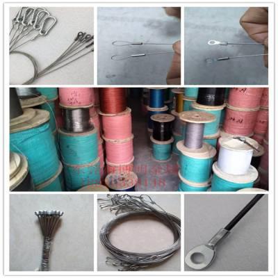 304不锈钢钢丝绳 尼龙包胶 镀锌钢丝绳