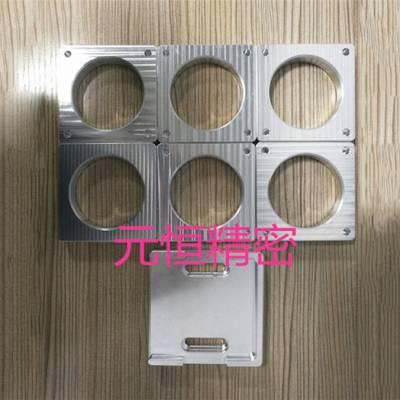 元恒精密(图)-铝合金手板模型生产厂家-珠海铝合金手板模型