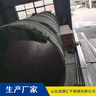 301耐腐蚀不锈钢焊管_201工业级不锈钢焊管_鑫钢汇不锈钢焊管市场价