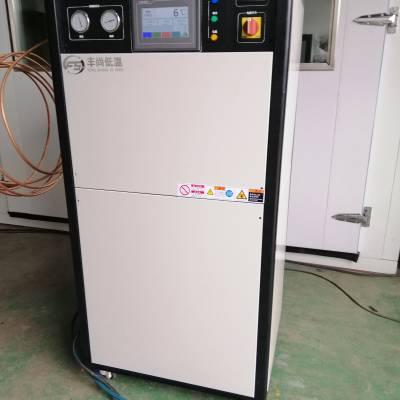 低温水汽捕集泵 镀膜机配套产品 厂家自销