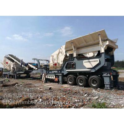现货供应反击式破碎机,石头碎石机,恒美百特制砂机分期付款