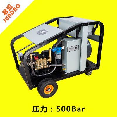 君道超高压冷水冲洗机/水泥高压水泵/换热器清洗机 配件齐全