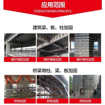 【新益品牌】北京建筑碳纤维胶 排行榜-便宜更放心
