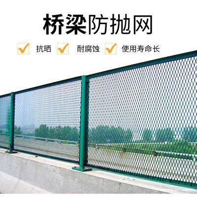 四川桥梁护栏网厂家桥梁防抛网公路防眩网菱形孔钢板状护栏
