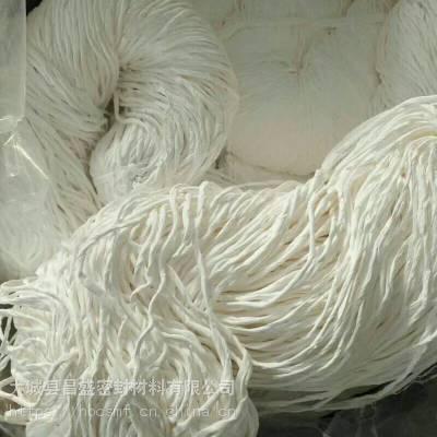 上海 昌盛 厂家供应膨体四氟盘根