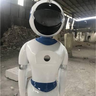 肇庆卡通机器人雕塑 玻璃钢机器人外壳雕塑