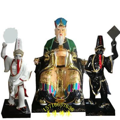 五道爷塑像摆件·树脂玻璃钢木雕铜塑贴金彩绘河南佛像厂