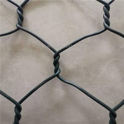 六边形石笼网 格宾石笼网箱 护岸格宾网按需定制