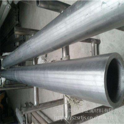 深圳现货钛合金管 TC4耐磨钛合金无缝管