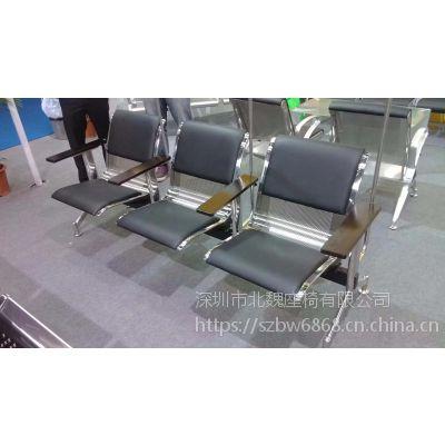 BaiWei三连坐输液椅-三联式输液椅-三连座打针输液椅