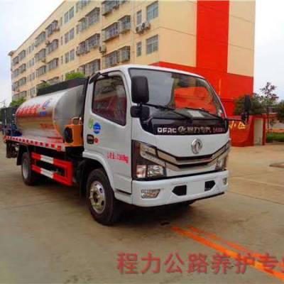 标准型沥青洒布车乳化沥青撒布车价格4.0L