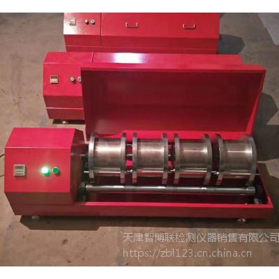 狄法尔磨耗仪丨天津华银DFR-Ⅲ欧洲标准公路集料试验耐磨性试验